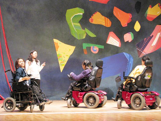 장애인문화사업