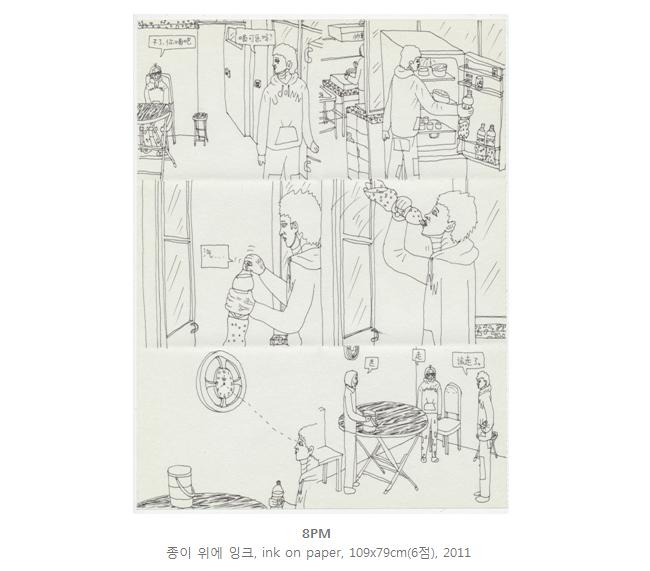 8PM, 종이 위에 잉크, ink on paper, 109x79cm(6점), 2011