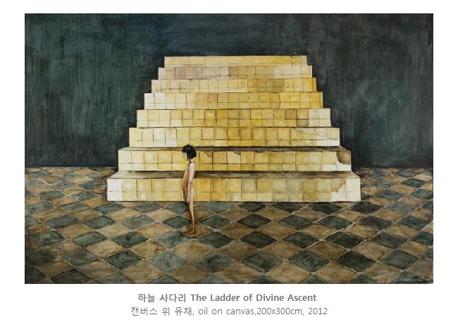 하늘 사다리 The Ladder of Divine Ascent, 캔버스 위 유채, oil on canvas,200x300cm, 2012