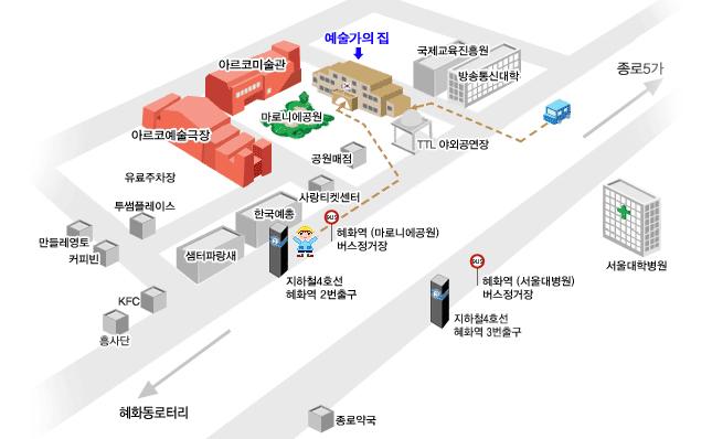 찾아오시는 길 : 대학로 예술가의 집 3층 다목적홀 [서울특별시 종로구 동숭길 3 (동숭동 1-130)]