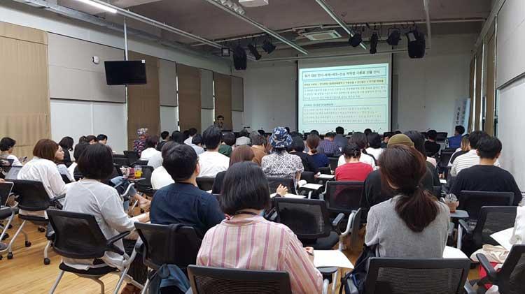 미술창작(전시) 대가기준 도입을 위한 토론회 사진