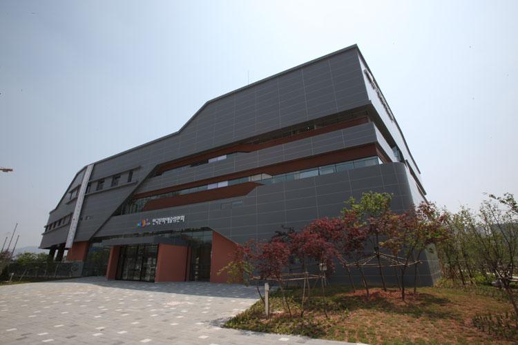 한국문화예술위원회 전경