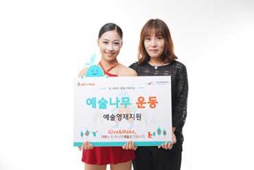 2018년 예술영재 지원 대상자로 선정된 김민지 양(현대무용)