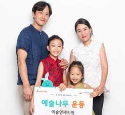2018년 예술영재 지원 대상자로 선정된 남여울 양(피아노)