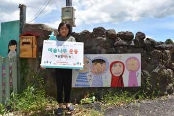 2018년 예술영재 지원 대상자로 선정된 전이수 군(동화작가)