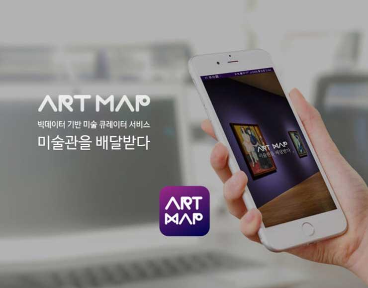 (데이터 분석 기반의 미술 큐레이션 서비스 아트맵)