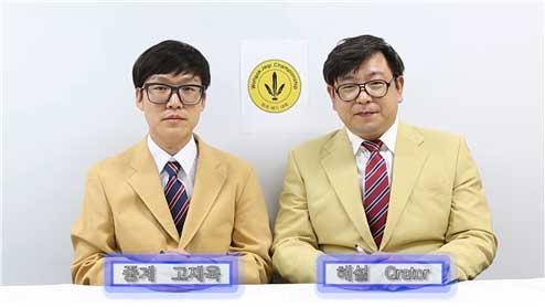 <Qrator, 원곡제기대회>,  혼합매체, 가변크기, 2017