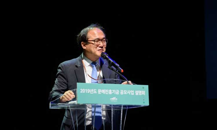 공연예술본부장 박두현