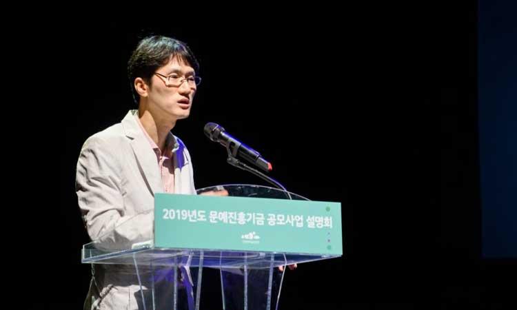 한국재정정보원 임종석과장