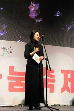 소모임 사례를 발표 중인 김민경 튜터
