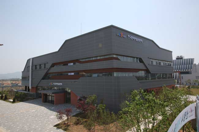 한국문화예술위원회 전경사진