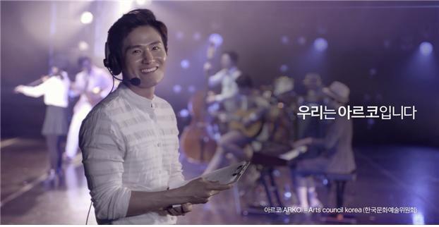 2019 국제비즈니스대상 금상을 수상한 한국문화예술위원회의 예술나무운동 영상광고 장면