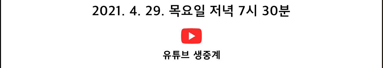 유투브 바로가기